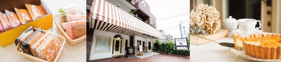 名古屋・上社のカフェ心ごころ